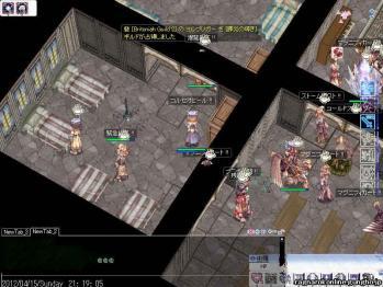 screenfreya134_20120416130650.jpg