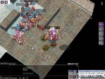 screenfreya139_20120416130618.jpg