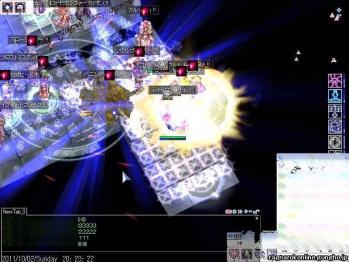 screenfreya664_20111004183822.jpg
