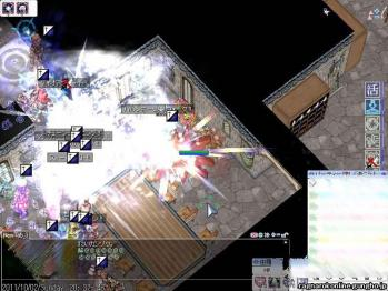 screenfreya666.jpg