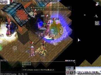 screenfreya671.jpg