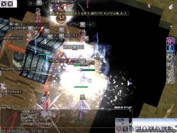 screenfreya672_20111004183748.jpg