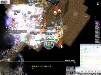 screenfreya673_20111004183747.jpg