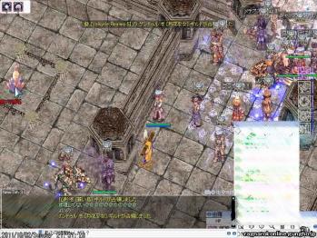 screenfreya675.jpg