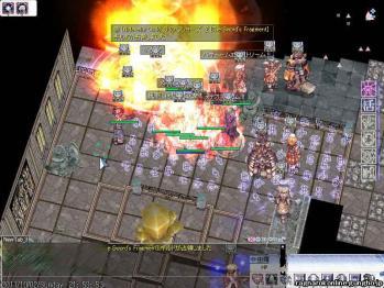 screenfreya681_20111004183710.jpg