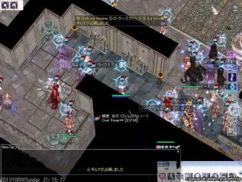 screenfreya695.jpg