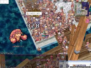 screenfreya700_20111018130543.jpg