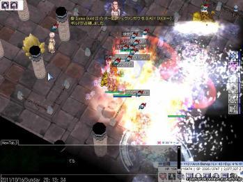 screenfreya707_20111018130543.jpg