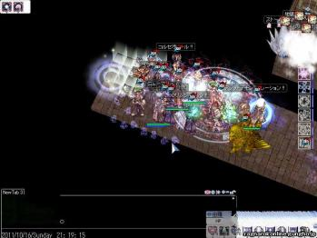 screenfreya713.jpg