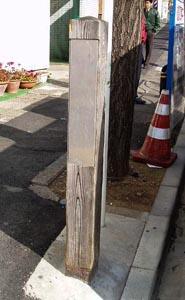 説明板がなくなった 八幡坂の標識