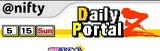 DailyPortalZ
