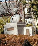 漱石公園の碑