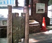 札幌舗装道路発祥の地