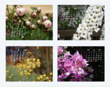 はまだより雑記帳-3月4月のカレンダー