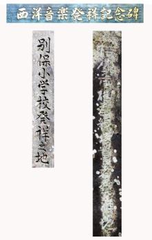 はまだより雑記帳-九州の発祥の地(1)