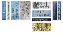 はまだより雑記帳-長野県の発祥の地