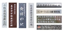はまだより雑記帳-東京の発祥の地