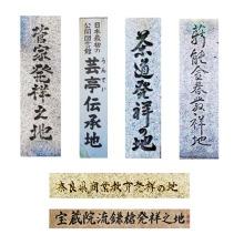 はまだより雑記帳-奈良市の発祥の地