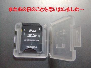 001_convert_20111102000639.jpg