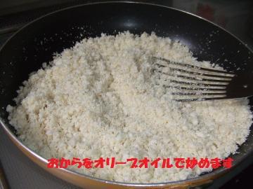 002_convert_20120309232245.jpg