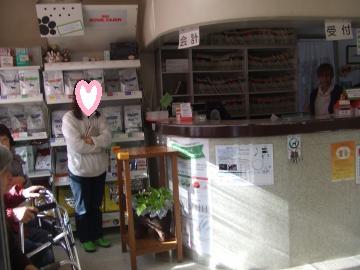 003_convert_20111227234928.jpg
