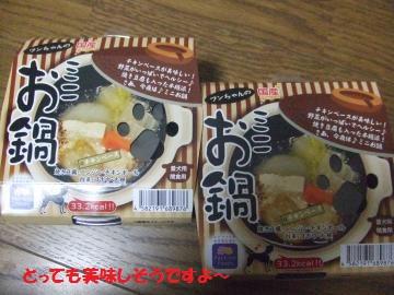 004_convert_20111205000229.jpg