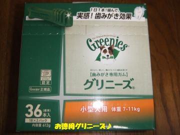 004_convert_20120105001744.jpg