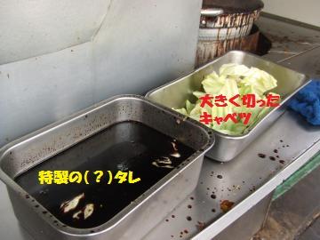 033_convert_20120226224125.jpg