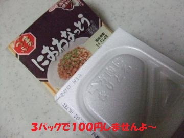 056_convert_20111128001731.jpg