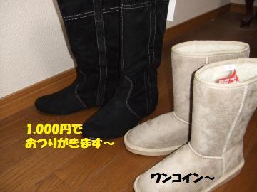 056_convert_20120327004256.jpg