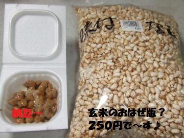070_convert_20120614231101.jpg