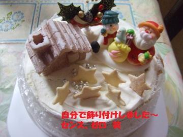 115_convert_20111226003608.jpg