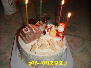 121_convert_20111226003726.jpg