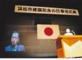 25年田母神俊雄先生講演2