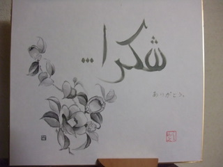 2010_1009しまなみ海道0006