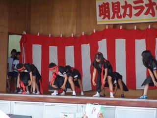 2010_1010しまなみ海道0035