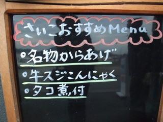 2010_1023しまなみ海道0003