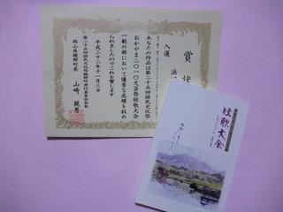 2010_1026しまなみ海道0001