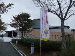 2010_1030しまなみ海道0008