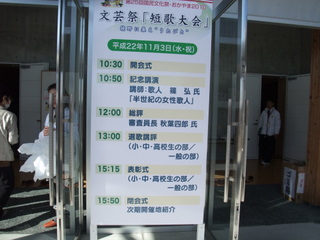 2010_1103しまなみ海道0004
