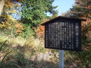2010_1121しまなみ海道0031