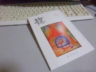 DSCF0812.jpg