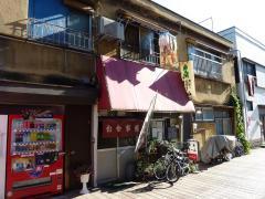 軽食カーム04