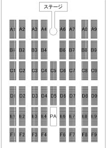 さいたまスーパーアリーナ_座席表5