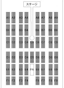 さいたまスーパーアリーナ_座席表6
