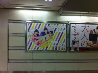 ピュレグミ_JR渋谷駅ハチ公口