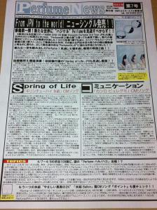 Perfume News Vol7