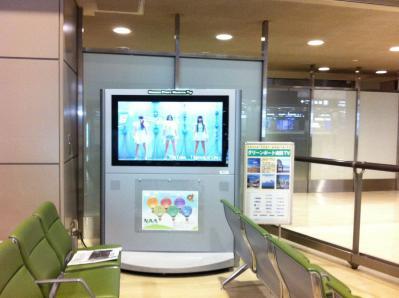 成田空港_SoL1