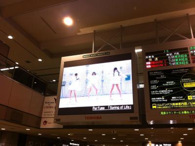 成田空港_SoL2