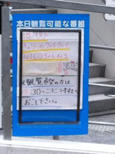 きゃりーニコ生_2
